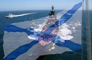 13 декабря - день Андреевского флага