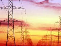 22 декабря - день энергетика