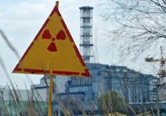День памяти жертв радиационных аварий и катастроф