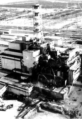 День участников Чернобыля