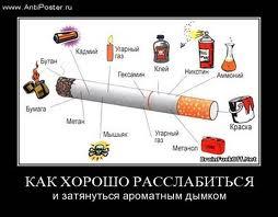 Фабрика вредных веществ